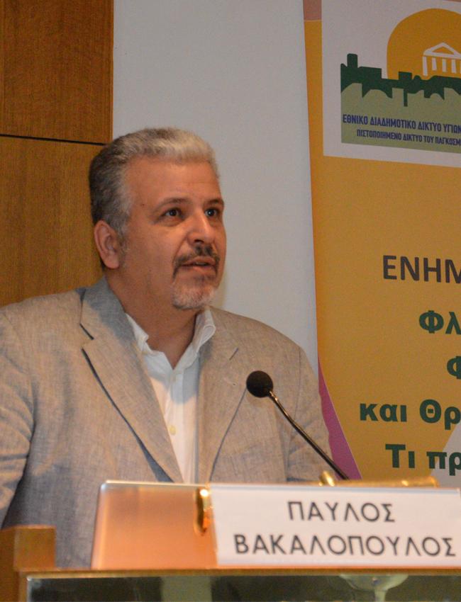 Παύλος Γ. Βακαλόπουλος M.D, MSc